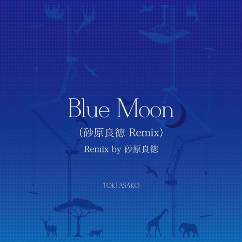 Blue Moon (Yoshinori Yasuhara Remix)
