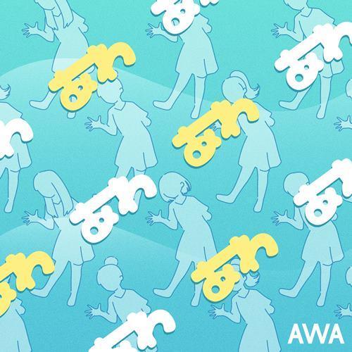 AWA AWA Dance