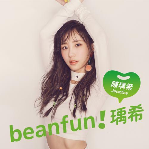 beanfun! Yuxi