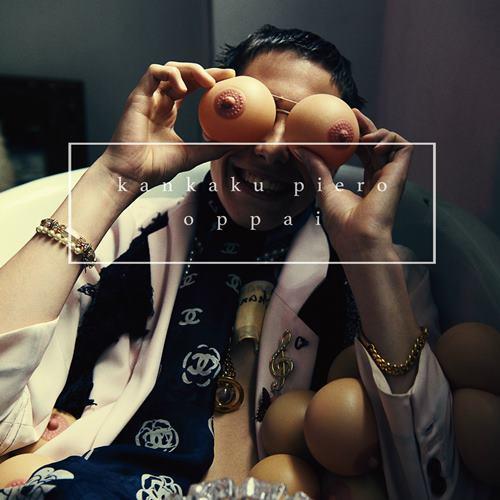 O・P・P・A・I (TeddyLoid remix)