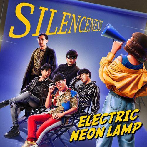 Silenceness - Single