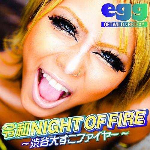 NIGHT OF FIRE (Acapella Reiwa Ver.)