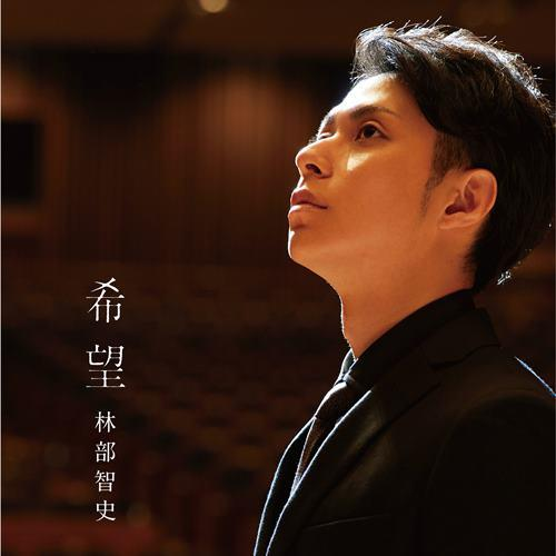 Hatsukoi (Instrumental)