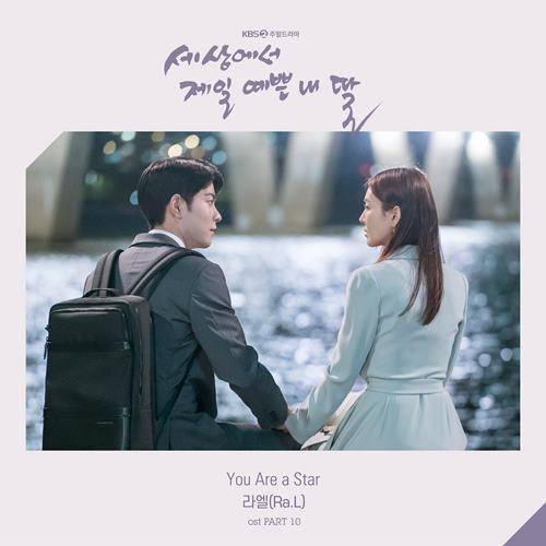 Mother of Mine OST Part.10
