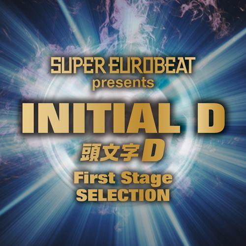 SUPER EUROBEAT presents INITIAL D First Stage SELECTION