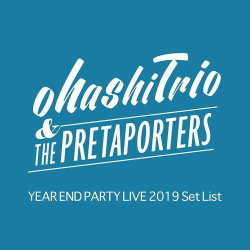 THE PRETAPORTERS YEAR END PARTY LIVE 2019 Set List at Orchard Hall 2019.12.19