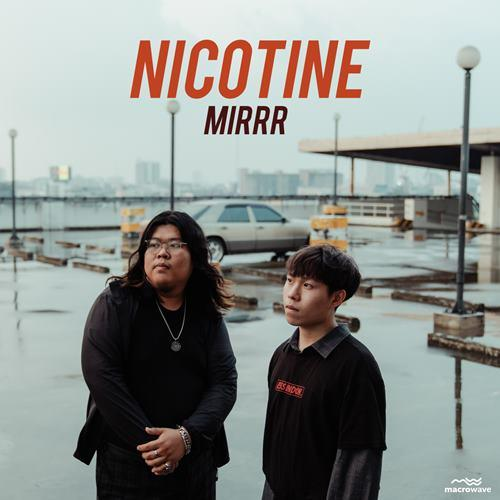 นิโคติน™ - Single