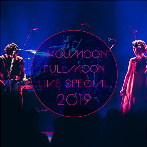 Do you remember? (FULLMOON LIVE SPECIAL 2019 ~中秋名月~ IN CULTTZ KAWASAKI 2019.10.6)