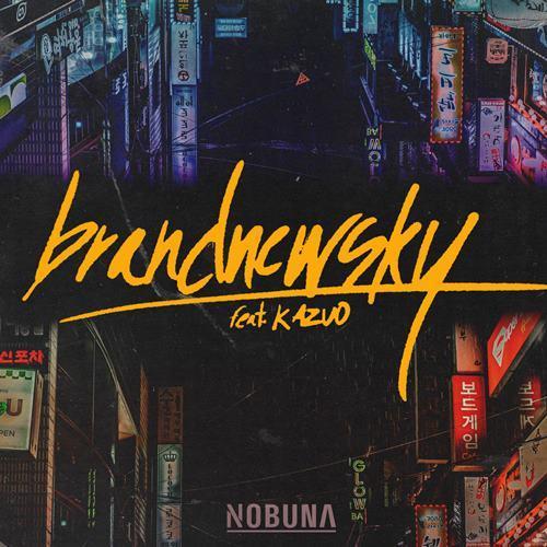 brandnewsky - Single