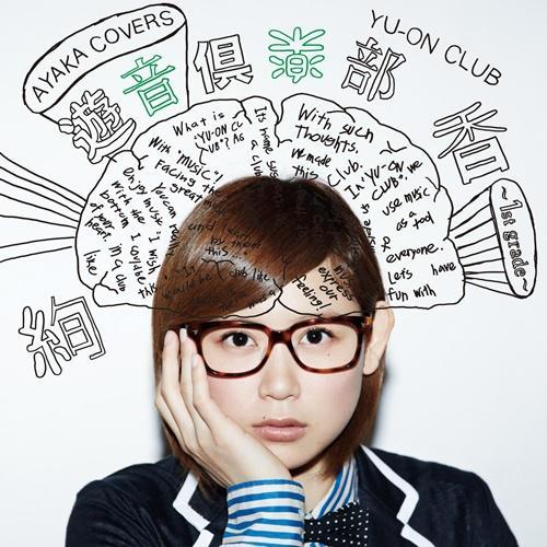 YU-ON CLUB 1st grade