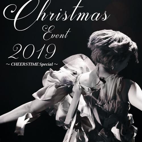 brand new 【Christmas Event 2019~CHEERSTIME Special~(2019.12.25 NEW PIER HALL)】