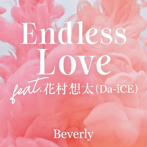 Endless Love feat.Sota Hanamura (Da-iCE)