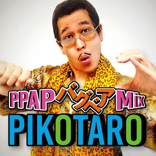 PPAP Bugbear Mix