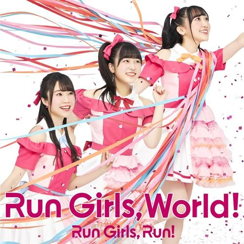 Run Girls, World!