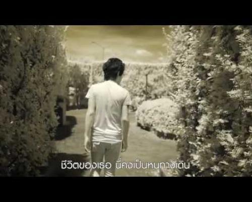 Vertical Mind - ยังทำไม่ได้ (Official Music Video