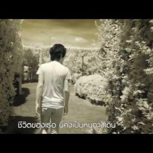 Vertical Mind - ยังทำไม่ได้ (Official Music Video