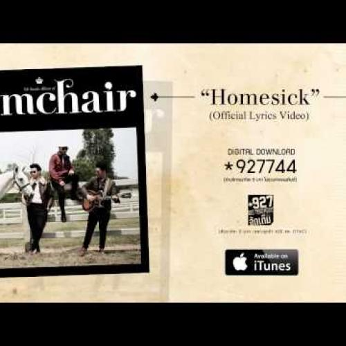 Armchair - Homesick [Official Lyrics Video]
