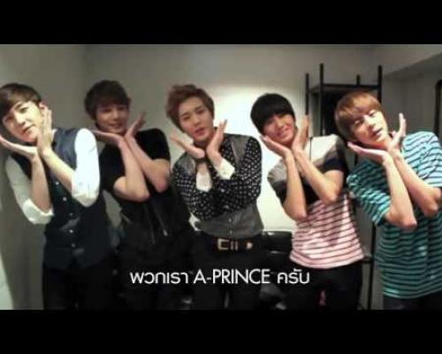 A-PRINCE เจ้าชายทั้ง 5 จากเกาหลีส่งคำทักทายถึงแฟนๆ