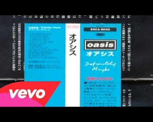 Oasis - Definitely Maybe The Documentary (Part 7)