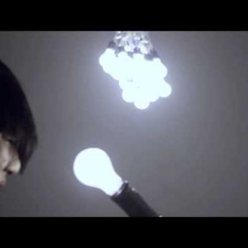 electric.neon.lamp - Teaser#1