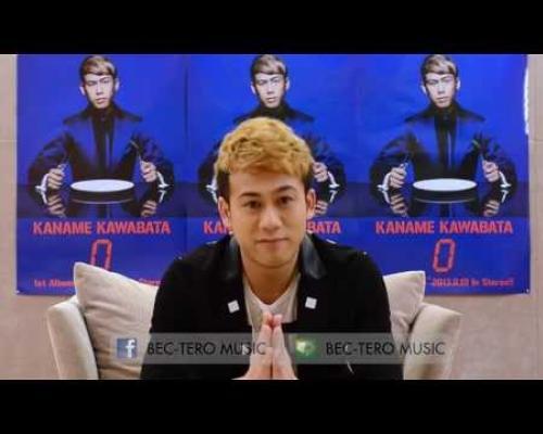 Kaname Kawabata's Promo Trip in Thailand