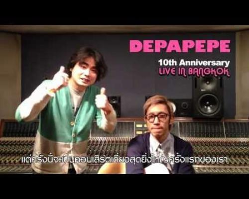 DEPAPEPE - Message for Thai fans