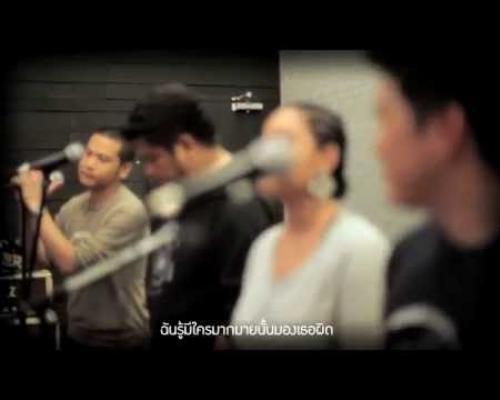 ต่อให้ใครไม่รัก (Official Lyrics Video) – B5