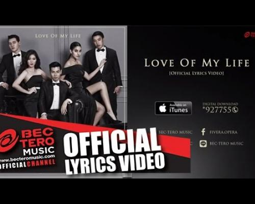 Love Of My Life [Official Lyrics Video] – FIVERA