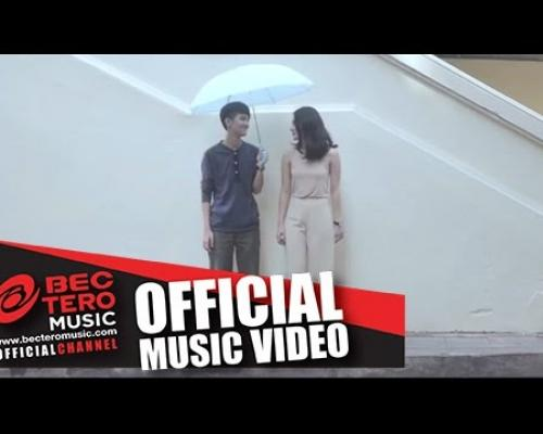 วางใจ [Official Music Video] - OH