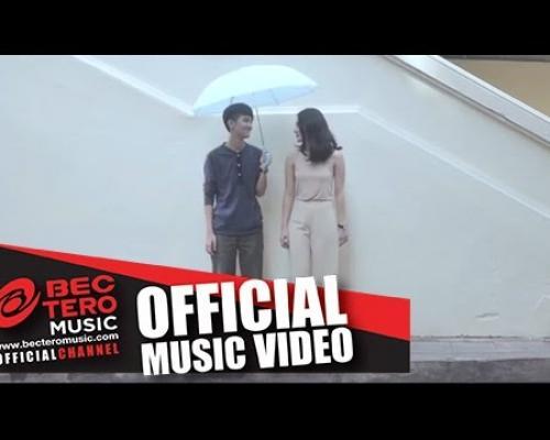 วางใจ [Official Music Video] - OH