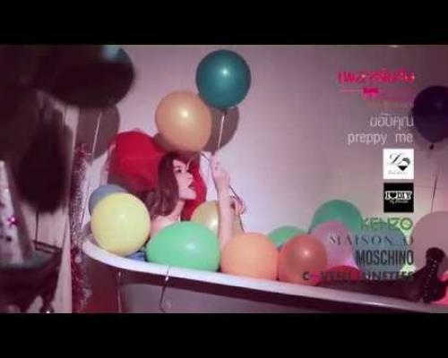 อี๊ฟ ศิระฉายา(YVES SIRACHAYA) - เพลงพิเศษ Feat. ที Jetset'er [Official MV]