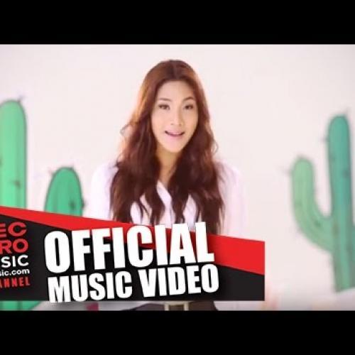 จะคบ...จบที่ฉัน [Official Music Video] - เบลล์ นันทิตา