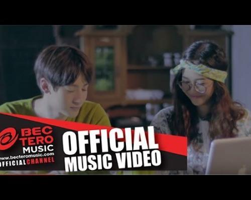 ยาวิเศษ[Official Music Video] - กวาง อาริศา