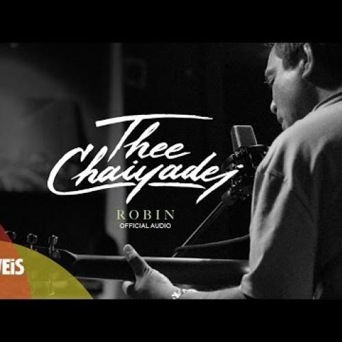 ธีร์ ไชยเดช - Robin [Official Audio]